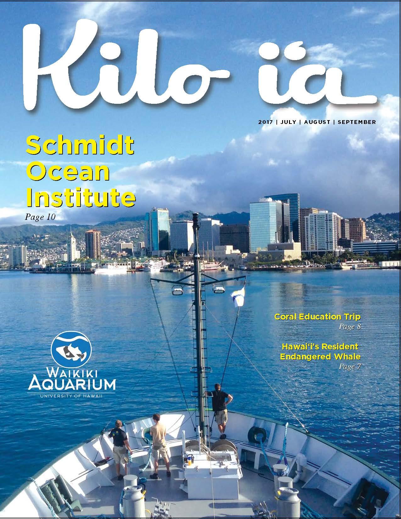 Kilo i'a magazine 2017