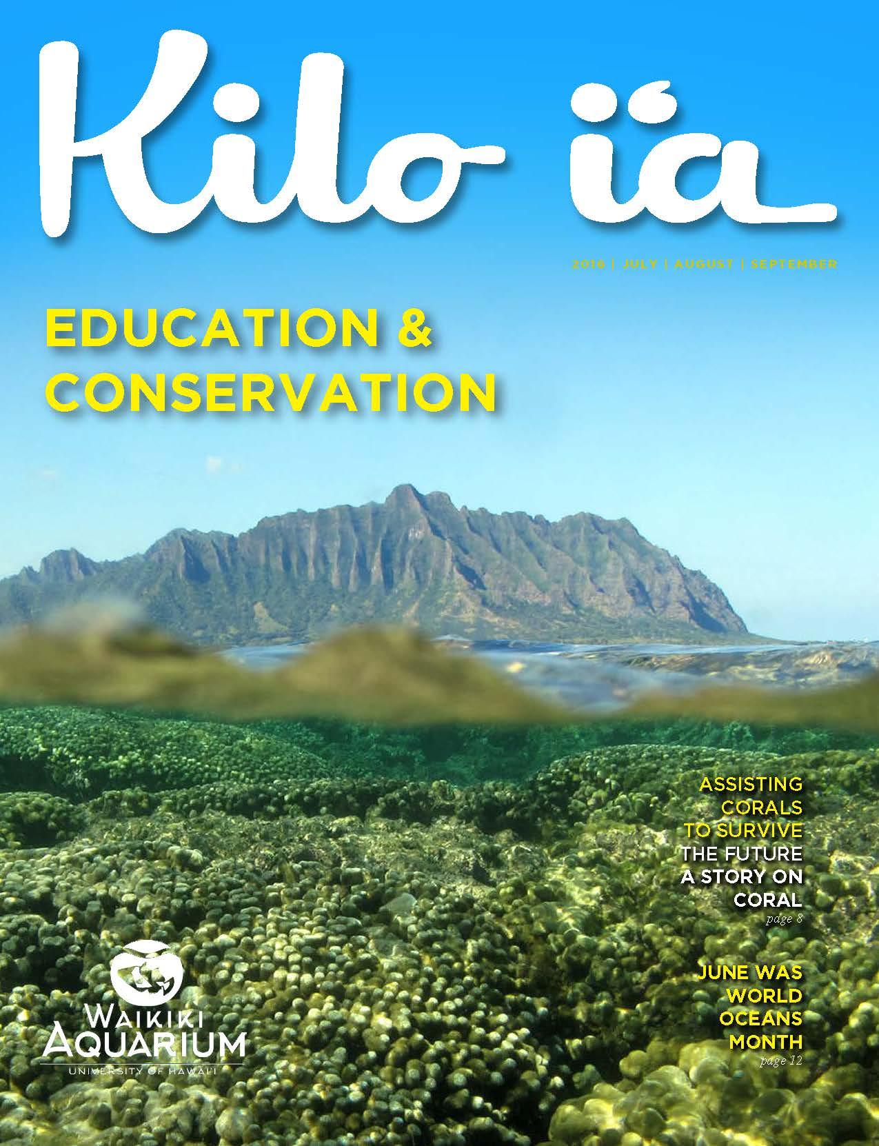 Kilo i'a magazine 2016